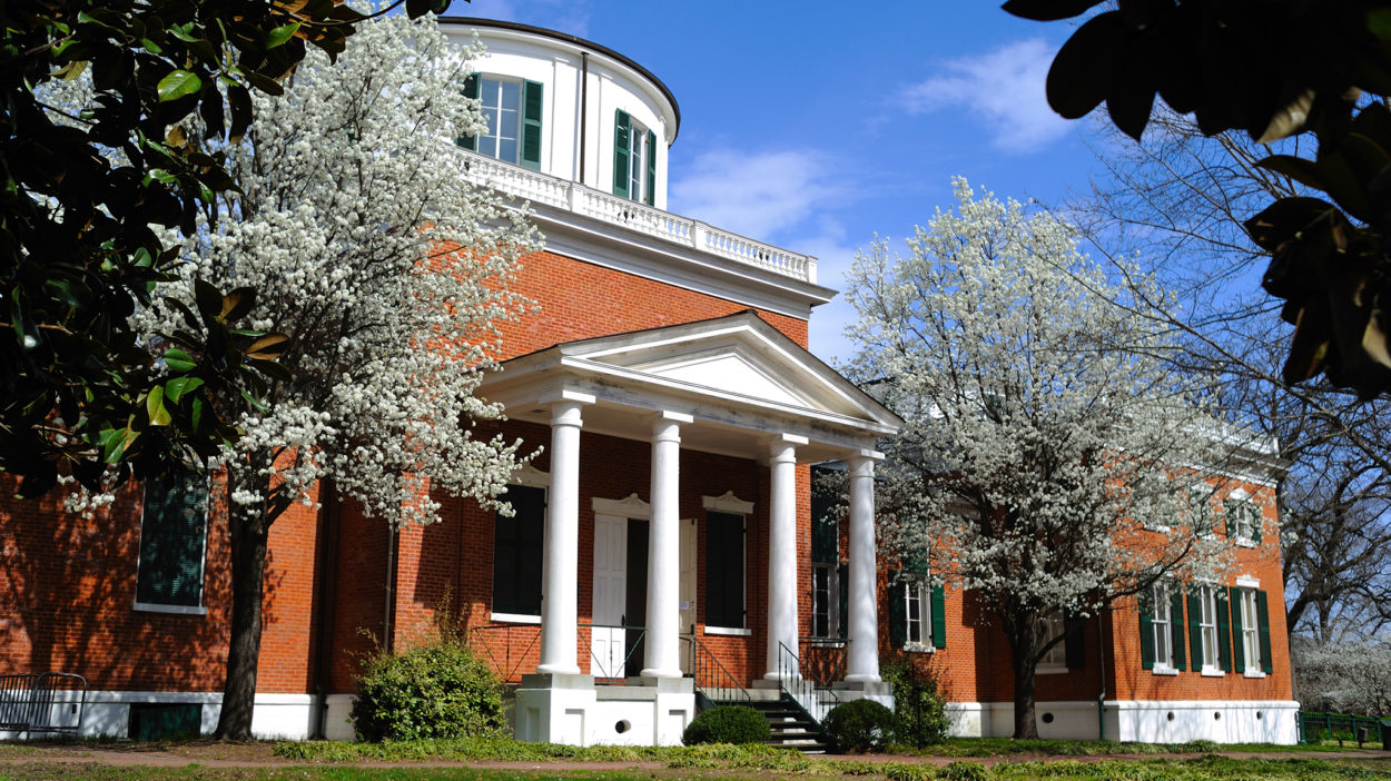 Barnard Observatory, The Grove, University of Mississippi, Oxford, MS (photo from Olemiss.edu)
